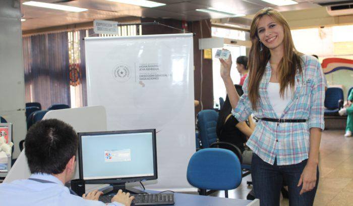Приём посетителей в Департаменте миграции Чили