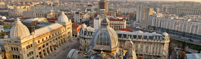 румынская виза