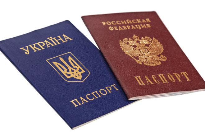 Паспорта России и Украины