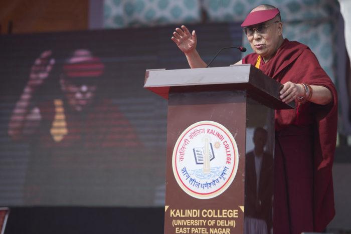 Университет Нью-Дели