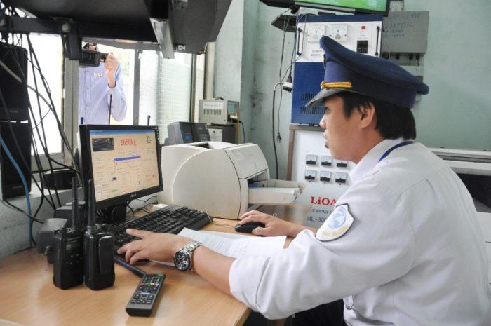 Офис Министерства общественной безопасности