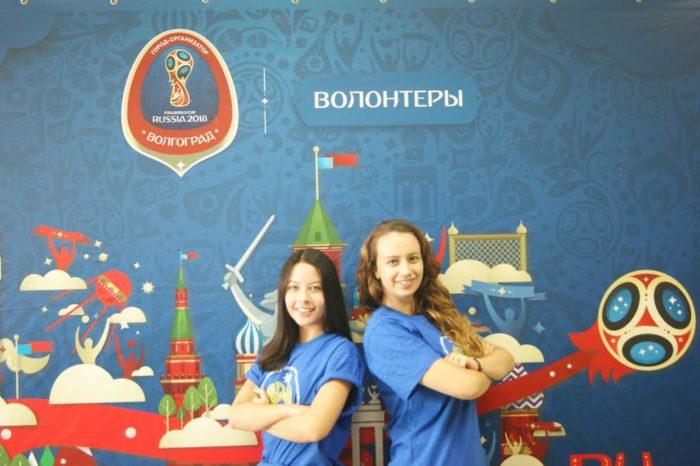 Волонтёры в России