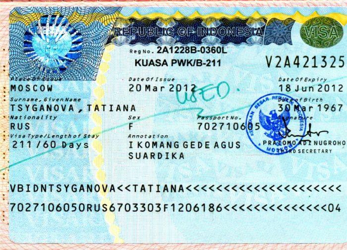 Социальная виза позволяет переехать жить на Бали