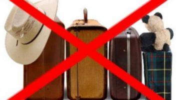 Запрет на выезд за границу в 2019 году