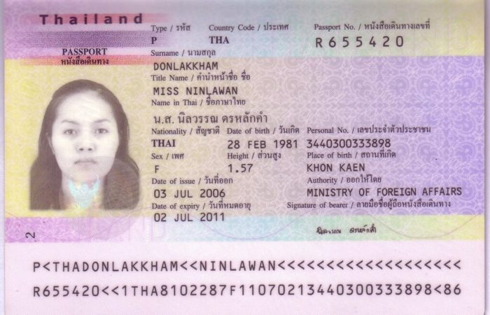 Вид на жительство в Таиланде