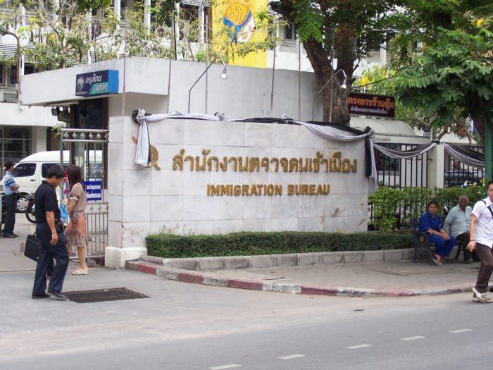 Здание миграционной службы в Таиланде