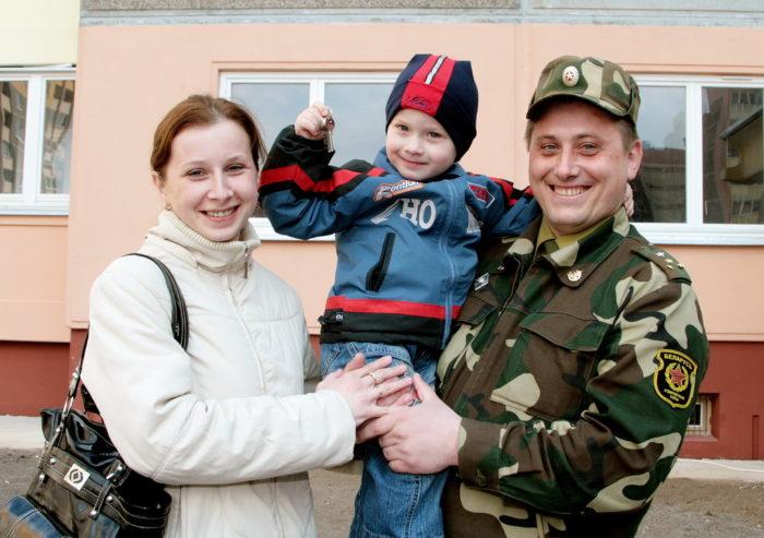 Военнослужащий с семьёй