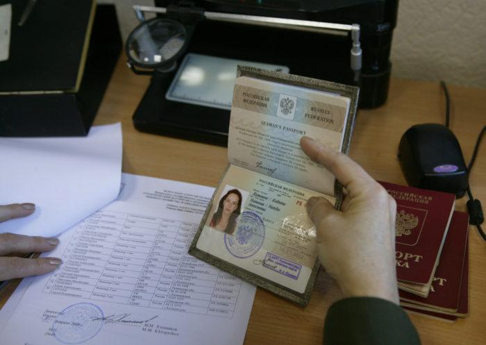 Проверка паспорта по списку