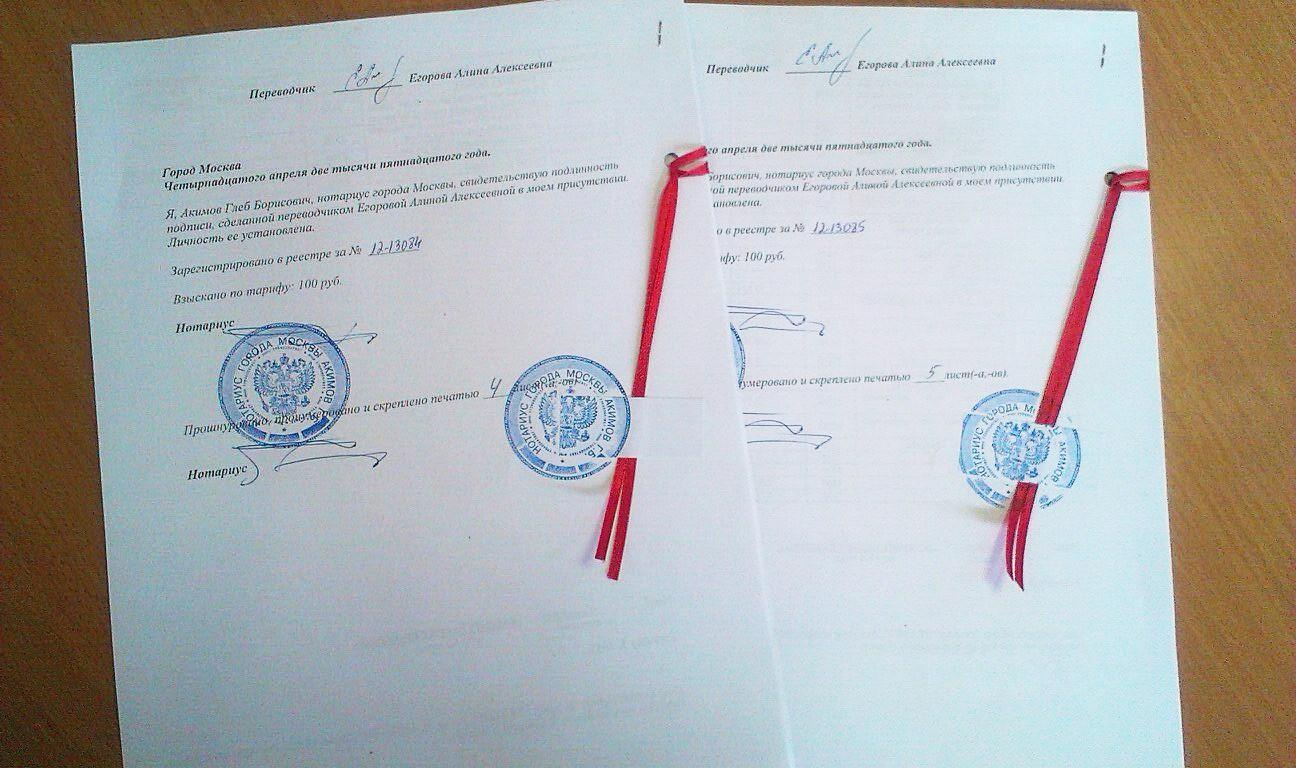 Как сделать российское гражданство молдаванину фото 629