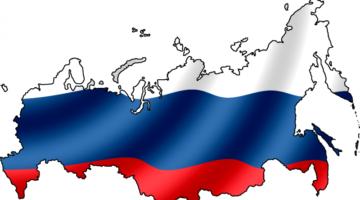 Какой регион России выбрать для переезда