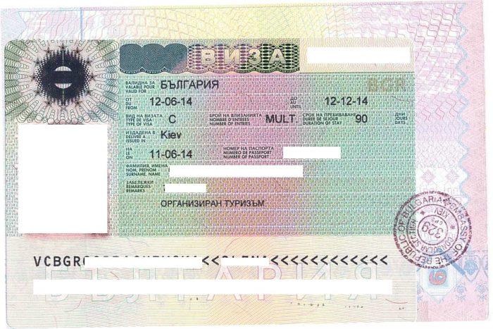 Болгарская виза категории «С»