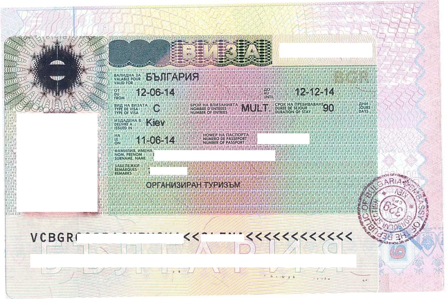 загородные мыши фотография для визы в болгарию эротические фото голой