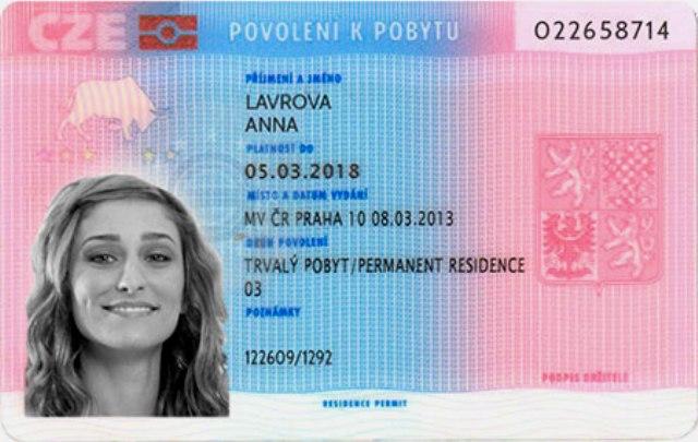 Карточка ПМЖ Чехии