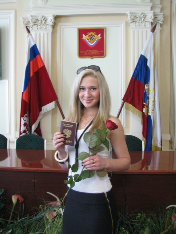 Получение паспорта РФ