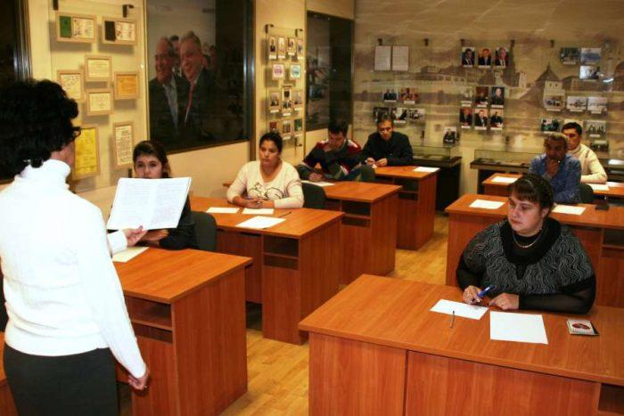 Экзамен для носителей русского языка