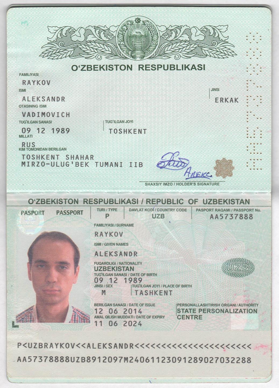 Приехавшим с узбекистана гражданство как получить