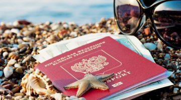 Какие документы нужны для оформления загранпаспорта в 2018 году