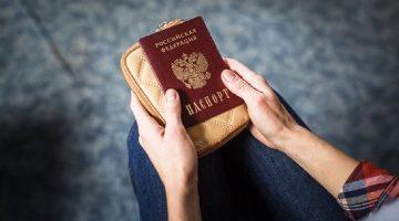 Порядок получения гражданства РФ в 2019 году