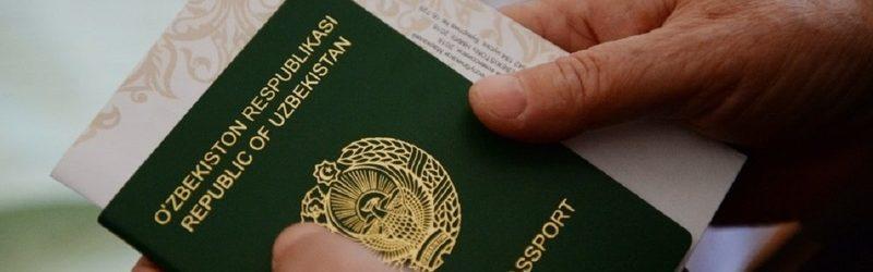 Можно ли двойное гражданство в Узбекистане