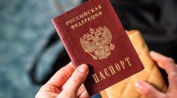Отказ от гражданства РФ: основания и условия