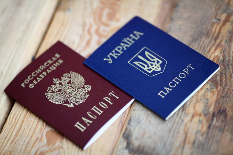 Российское гражданство для граждан пмр