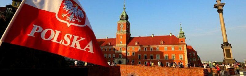 Виза в Польшу