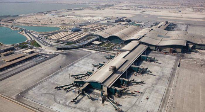Аэропорт Доха