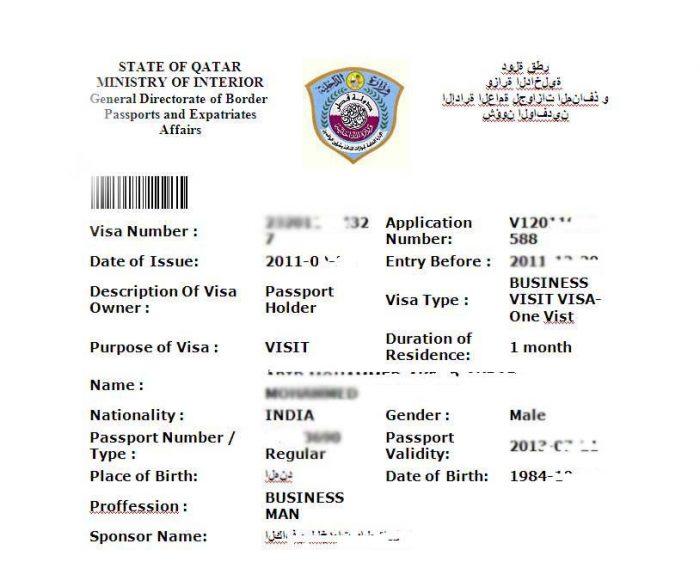 Письмо, разрешающее получение визы в Катар