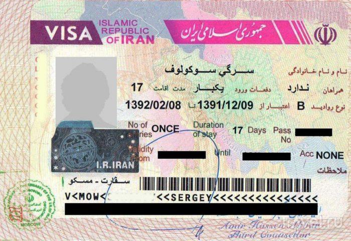Виза в Иран
