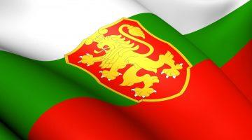 Иммиграция в Болгарию: вопросы и ответы