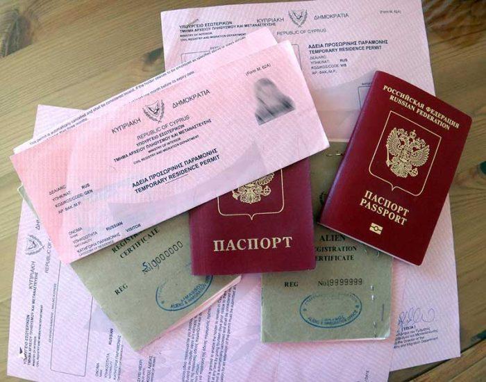 Документы временного жителя Кипра