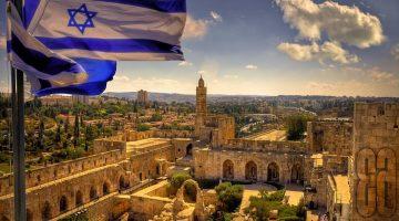 Особенности самостоятельного оформления визы в Израиль