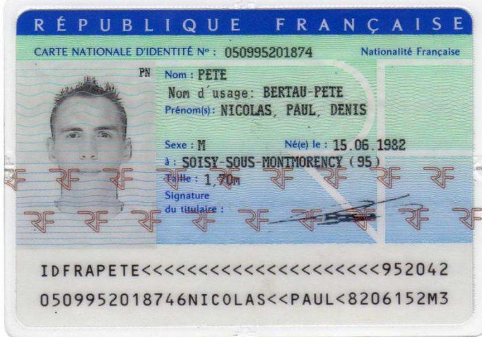Удостоверение личности во Франции