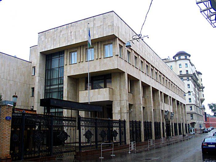 Здание посольства Узбекистана