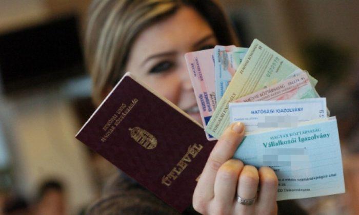 Вступление в гражданство Венгрии