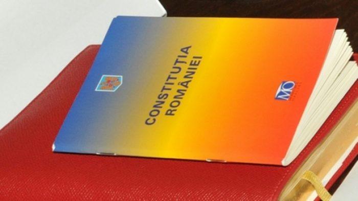 Конституция Румынии