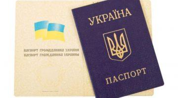 Гражданство Украины — выход и утрата