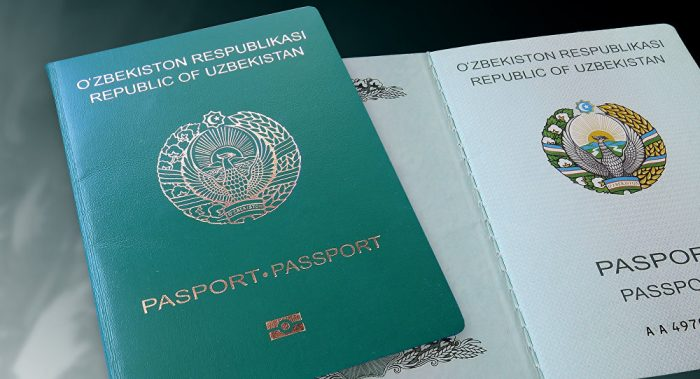 Биометрический паспорт Республики Узбекистан