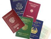 узбек паспорт