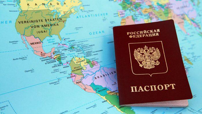 Паспорт РФ на карте Бразилии