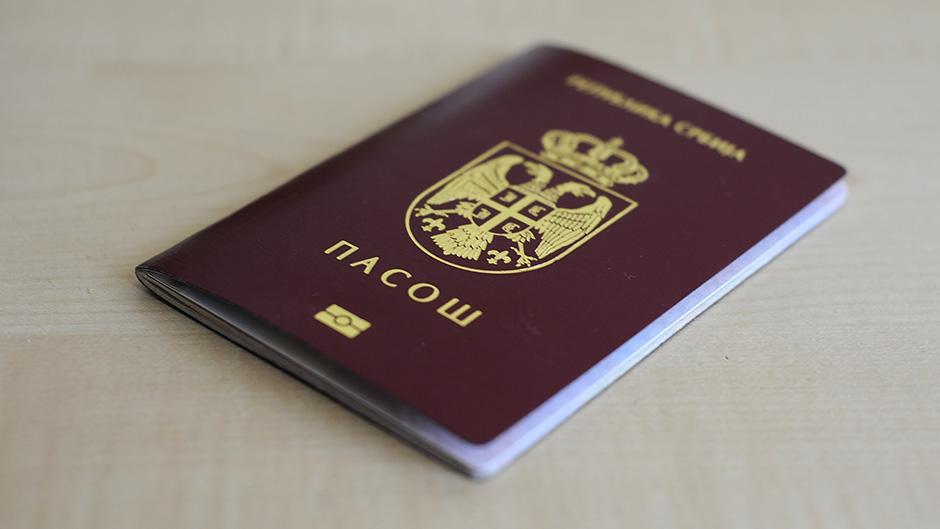 гражданство в Сербии