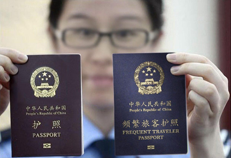Получение гражданства по прогпамме переселенмя реьенку до 14 лет