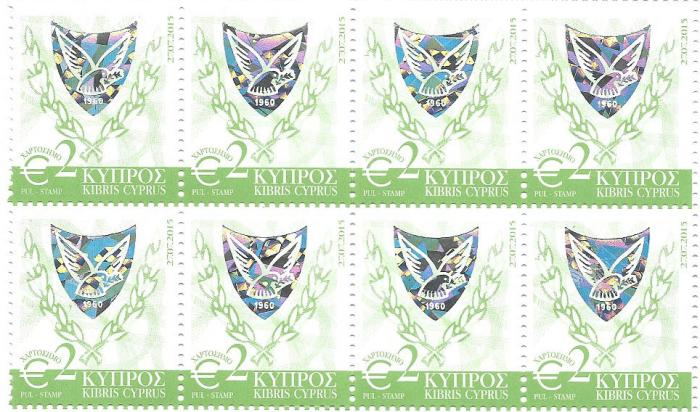 Гербовые марки Кипра