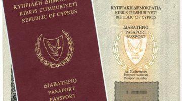 Стать гражданином Кипра