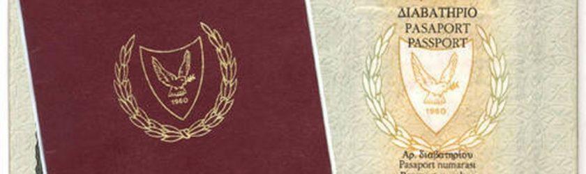 το διαβατήριο της κύπρου