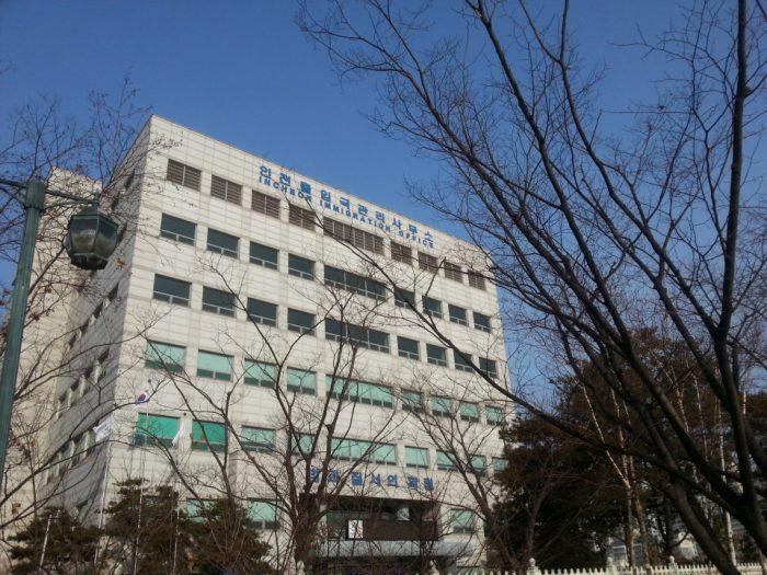 Здание иммиграционного офиса в Инчхоне