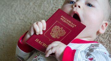 Подтверждение гражданства ребёнка, рождённого в России