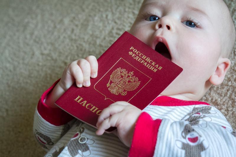 Как оформлять гражданство ребенку