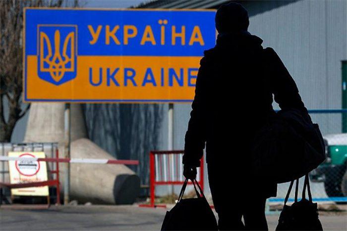 Беженец на Украине