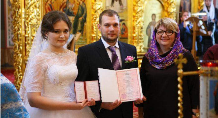Брак с гражданином России
